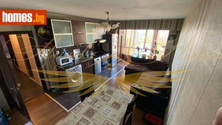 Тристаен, 70m² - Апартамент за продажба - 54724380