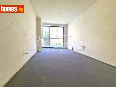 Едностаен, 50m² - Апартамент за продажба - 54737861