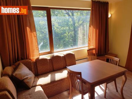 Тристаен, 80m² - Апартамент за продажба - 54966935