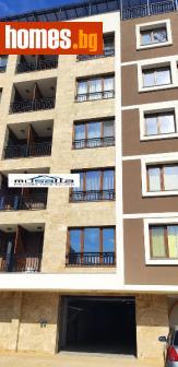 Многостаен, 139m² - Апартамент за продажба - 55097547