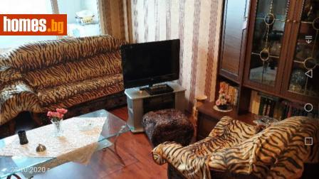 Едностаен, 48m² - Апартамент за продажба - 55547229