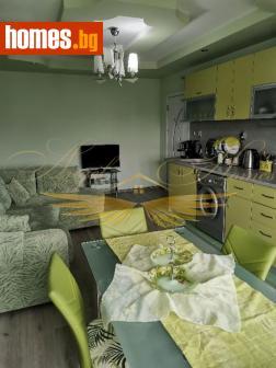 Тристаен, 66m² - Апартамент за продажба - 55601901