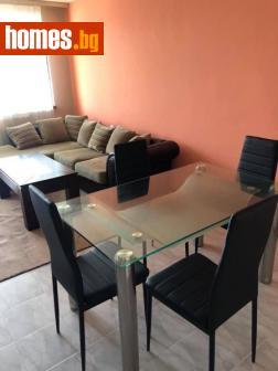 Тристаен, 90m² - Апартамент за продажба - 55773479