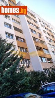 Тристаен, 74m² - Апартамент за продажба - 55837001