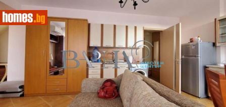 Двустаен, 65m² - Апартамент за продажба - 55895723