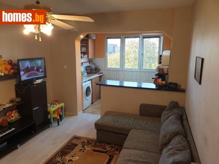 Тристаен, 60m² - Апартамент за продажба - 56094000