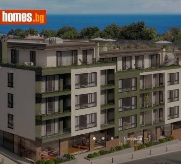Тристаен, 109m² - Апартамент за продажба - 56257877