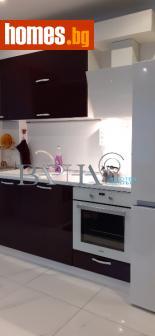 Двустаен, 73m² - Апартамент за продажба - 56272621
