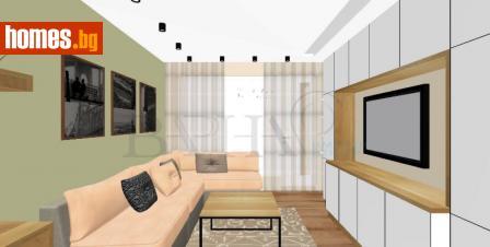 Тристаен, 110m² - Апартамент за продажба - 56281093
