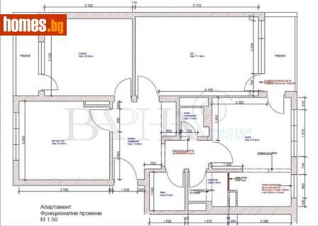 Тристаен, 110m² - Апартамент за продажба - 56408870