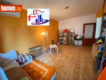 Тристаен, 84m² - Апартамент за продажба - 56601497