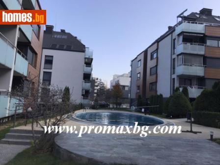 Тристаен, 86m² - Апартамент за продажба - 56725248