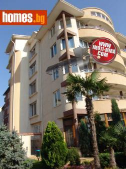 Многостаен, 154m² - Апартамент за продажба - 56895245