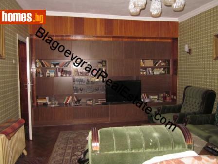 Тристаен, 105m² - Апартамент за продажба - 56986838