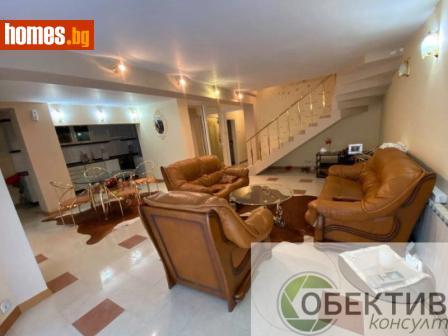Тристаен, 140m² - Апартамент за продажба - 57209063
