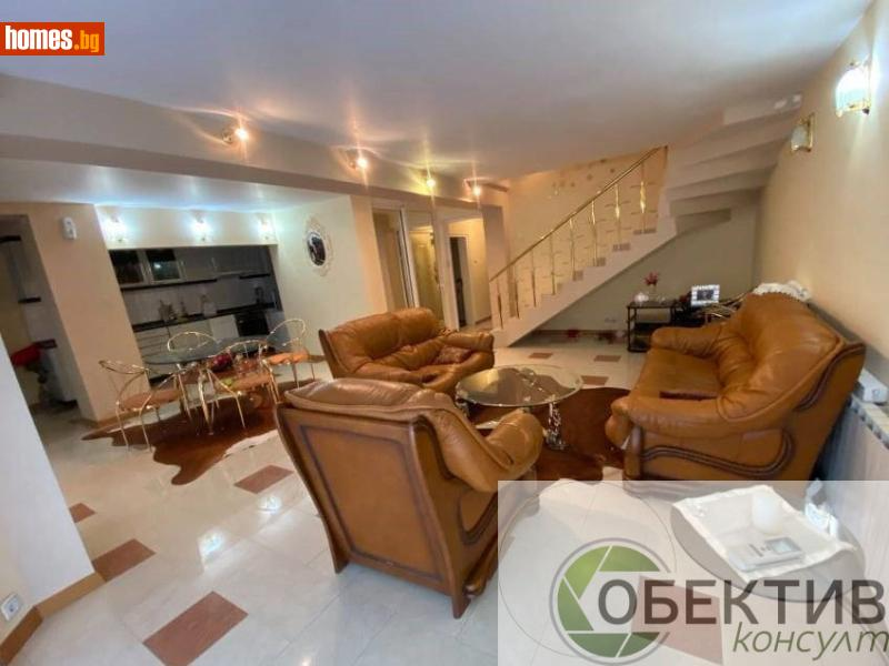 Тристаен, 140m² -  Център, Благоевград - Апартамент за продажба - Обектив Консулт - 57209063