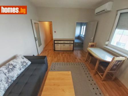 Едностаен, 36m² - Апартамент за продажба - 57576759