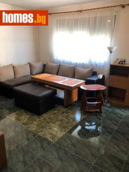Тристаен, 95m² - Апартамент за продажба - 58465883