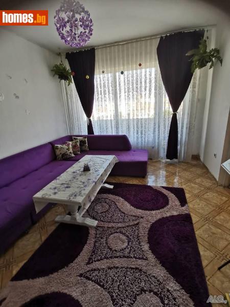 Тристаен, 68m² - Жк. Тракия, Пловдив - Апартамент за продажба - ВИ ИМОТИ - 58681038