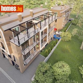 Тристаен, 107m² - Апартамент за продажба - 58937337