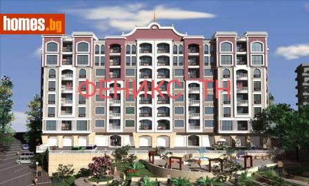 Тристаен, 80m² - Апартамент за продажба - 59260494