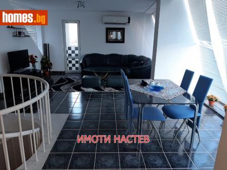 Тристаен, 150m² - Апартамент за продажба - 59317855
