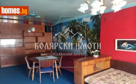 Четиристаен, 150m² - Апартамент за продажба - 59619296