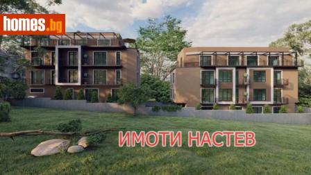 Тристаен, 77m² - Апартамент за продажба - 59745106