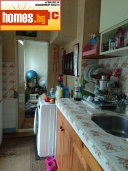 Двустаен, 82m² - Апартамент за продажба - 59814219