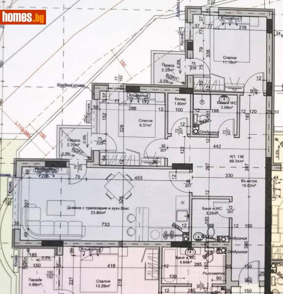 Тристаен, 108m² -  Широк център, Стара Загора - Апартамент за продажба - ЕВРОИМОТИ БГ - 60010926