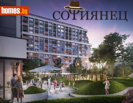Двустаен, 62m² - Апартамент за продажба - 60446592
