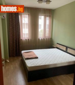 Тристаен, 80m² - Апартамент за продажба - 60761620