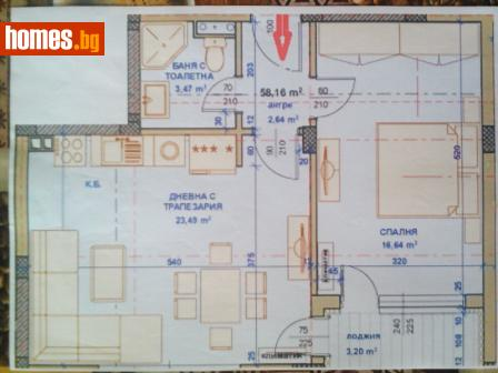 Двустаен, 74m² - Апартамент за продажба - 60783120