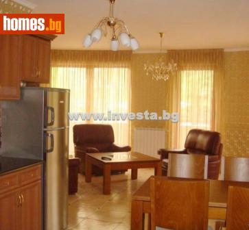 Тристаен, 124m² - Апартамент за продажба - 61063828