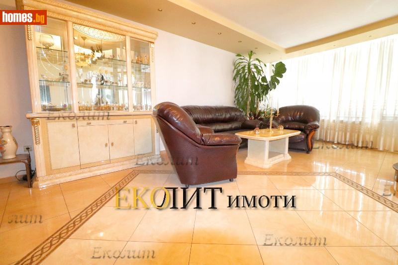 Тристаен, 125m² - Жк. Изток, София - Апартамент за продажба - Еколит - 61168947