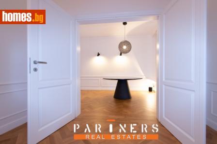 Тристаен, 150m² - Апартамент за продажба - 61387067