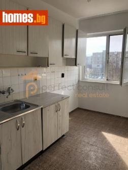 Двустаен, 62m² - Апартамент за продажба - 61767155