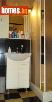 Тристаен, 96m² - Апартамент за продажба - 61797042
