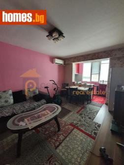 Двустаен, 50m² - Апартамент за продажба - 61837962