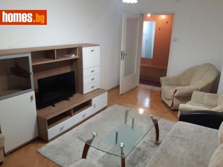Тристаен, 95m² - Апартамент за продажба - 62442343