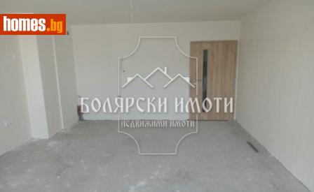 Тристаен, 108m² - Апартамент за продажба - 62916073