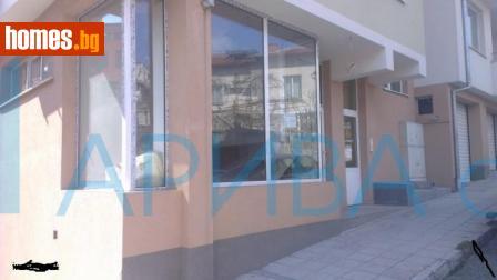 , 67m² - Апартамент за продажба - 63029019