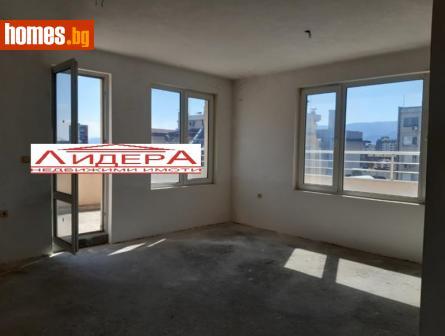 Тристаен, 135m² - Апартамент за продажба - 63073464
