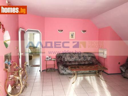 Тристаен, 110m² - Апартамент за продажба - 63503936