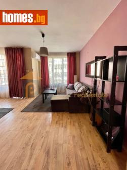 Тристаен, 75m² - Апартамент за продажба - 64076136
