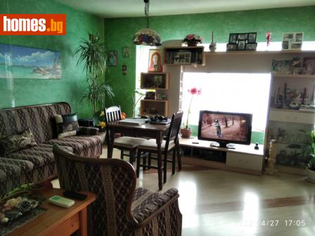 Мезонет, 138m² - Апартамент за продажба - 64638440