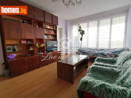 Четиристаен, 100m² - Апартамент за продажба - 65210657