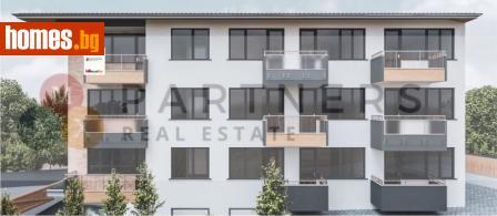Двустаен, 63m² - Апартамент за продажба - 65311413