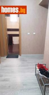 Тристаен, 71m² - Апартамент за продажба - 65332064