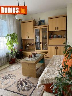 Тристаен, 94m² - Апартамент за продажба - 65363810